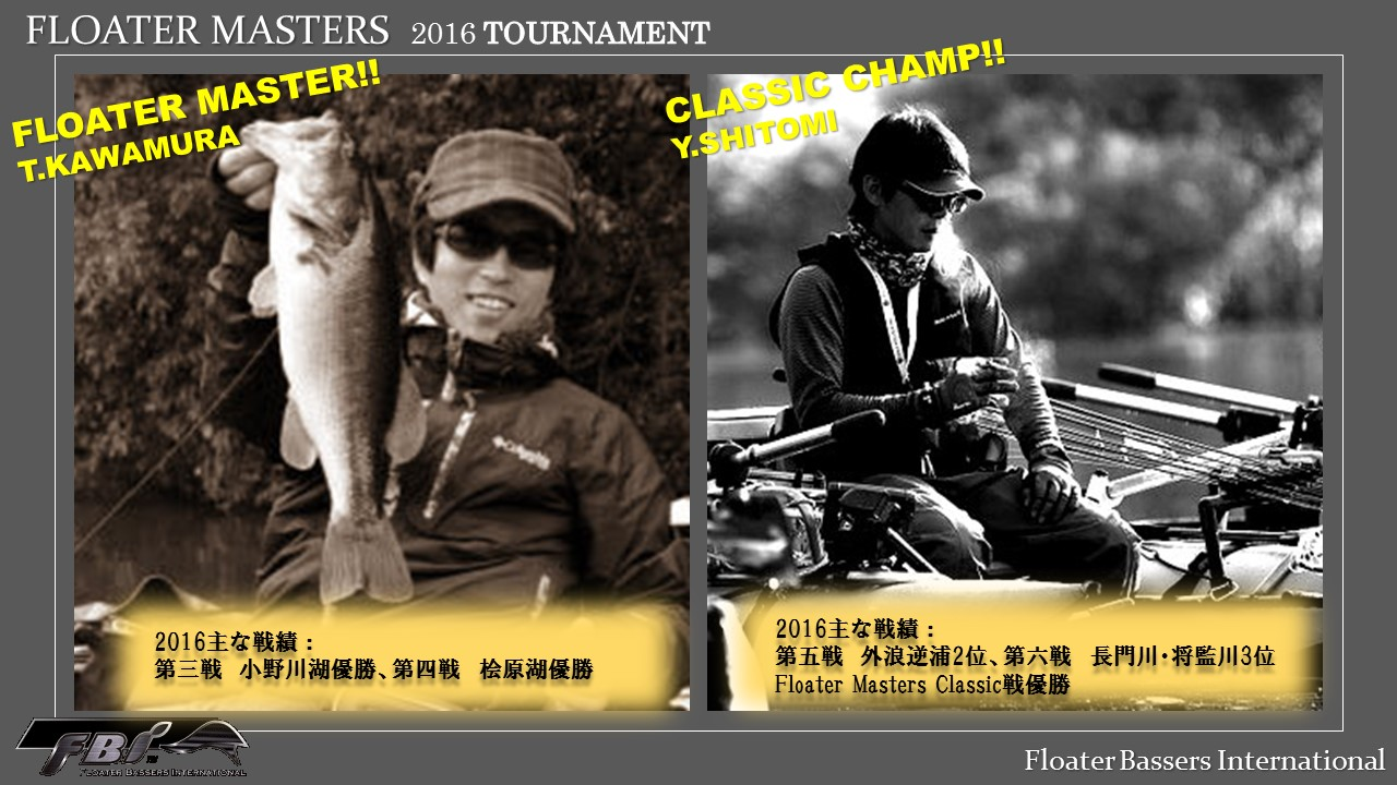 2016 FLOATER MASTER & CLASSIC CHAMP
