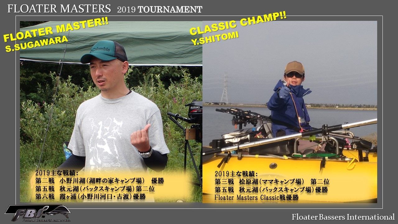 2019 FLOATER MASTER & CLASSIC CHAMP