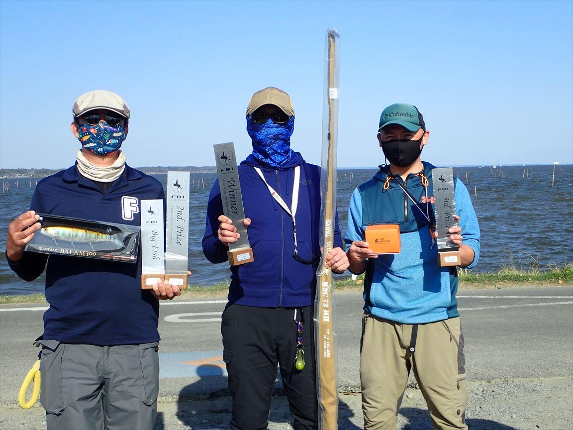 F.B.I TOUR 2021 1st KASUMIGAURA WINNER!!