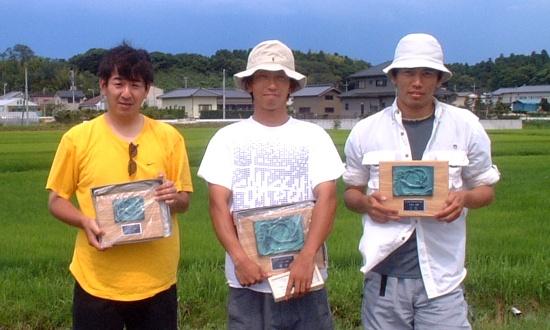 2004Kitaura_mn