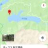 2021年 フローターマスターズ第3戦【秋元湖/秋元湖キャンプ場】開催のご案内 : FBIト